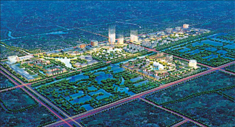 China Industrial Park